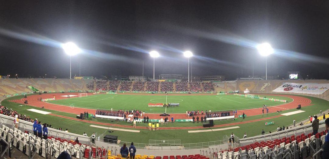 Final del partido – Perú vs Argentina